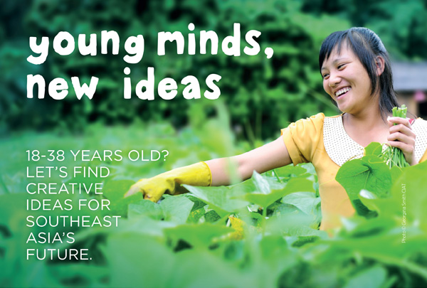 Forests_Asia_Youth_Online_poster