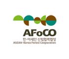 ASEAN-ROK-Forest-Cooperation-AFoCo